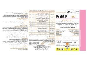 Destil D