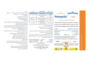 Pemactin