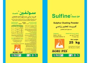 Sulfine DP